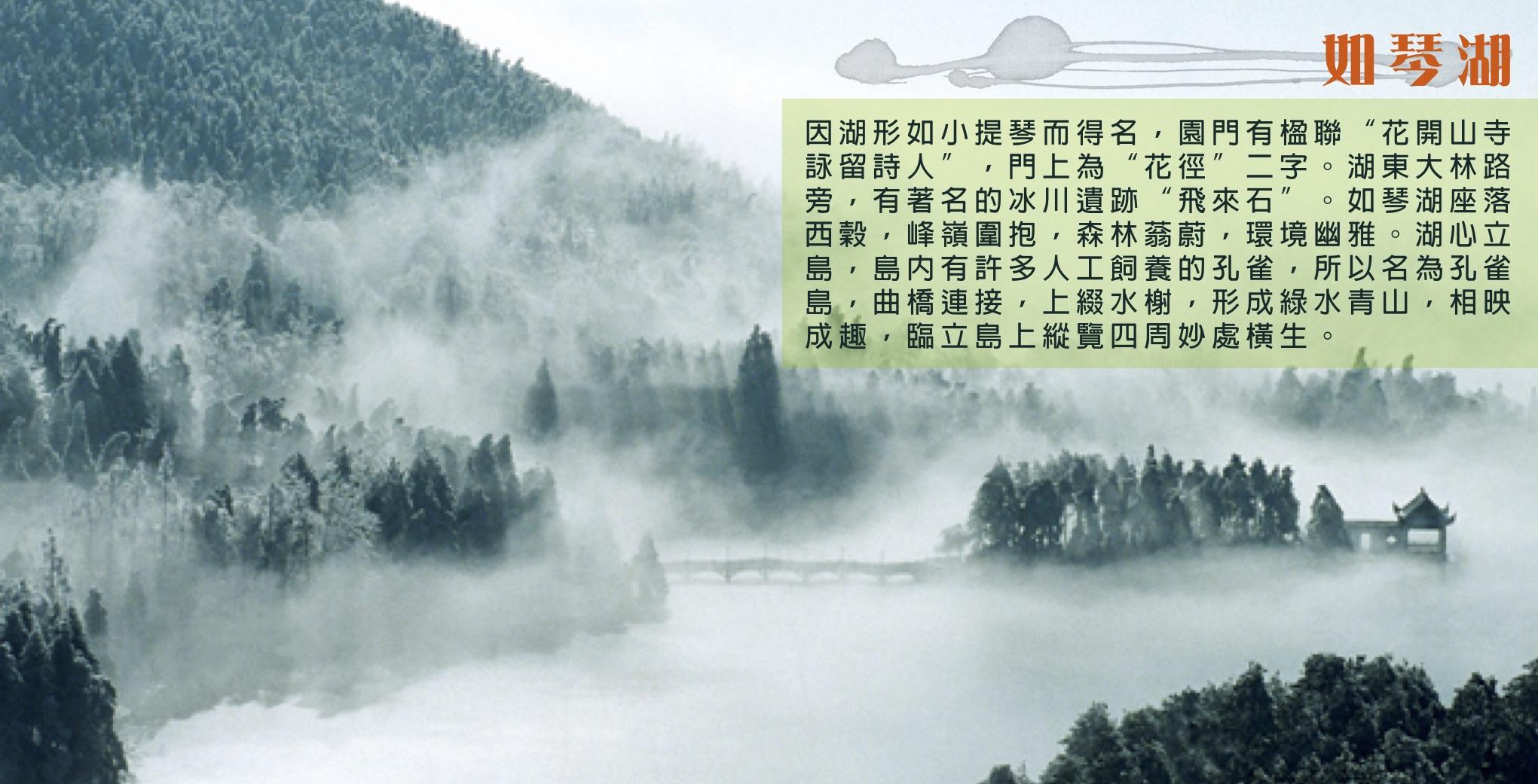 江西名山全览8日~庐山,三清山,龙虎山,龟峰,婺源