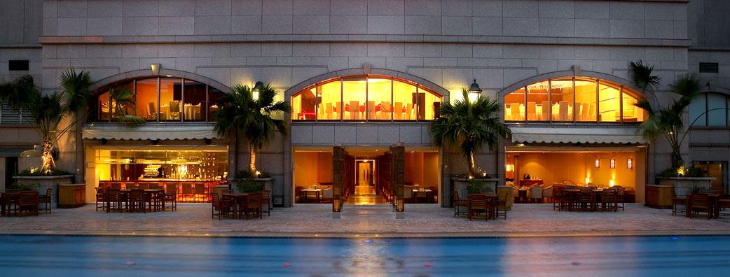 漢來大飯店
